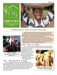 Feb 2011 Newsletter